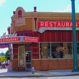 Old Memphis Restaurant